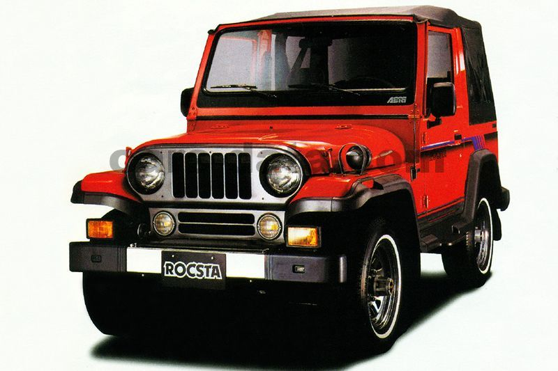 Asia Motors Rocsta
