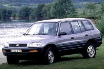1995 Toyota Funcruiser Wagon